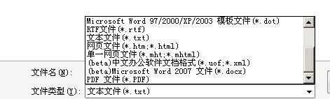 大小: 22.24 K尺寸: 471 x 142浏览: 1008 次点击打开新窗口浏览全图