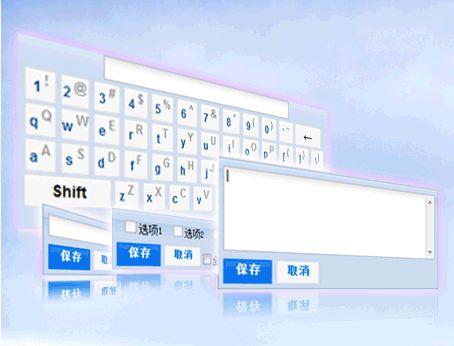 大小: 20.71 K尺寸: 454 x 346浏览: 706 次点击打开新窗口浏览全图