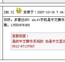 大小: 14.25 K尺寸: 224 x 213浏览: 1095 次点击打开新窗口浏览全图