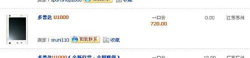 大小: 15.83 K尺寸: 500 x 116浏览: 1060 次点击打开新窗口浏览全图