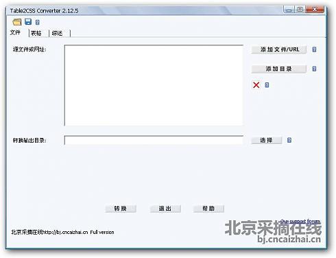 大小: 43.31 K尺寸: 490 x 376浏览: 760 次点击打开新窗口浏览全图