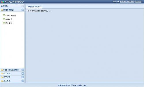 大小: 47.73 K尺寸: 500 x 302浏览: 1471 次点击打开新窗口浏览全图