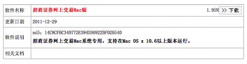 大小: 27.86 K尺寸: 500 x 130浏览: 803 次点击打开新窗口浏览全图